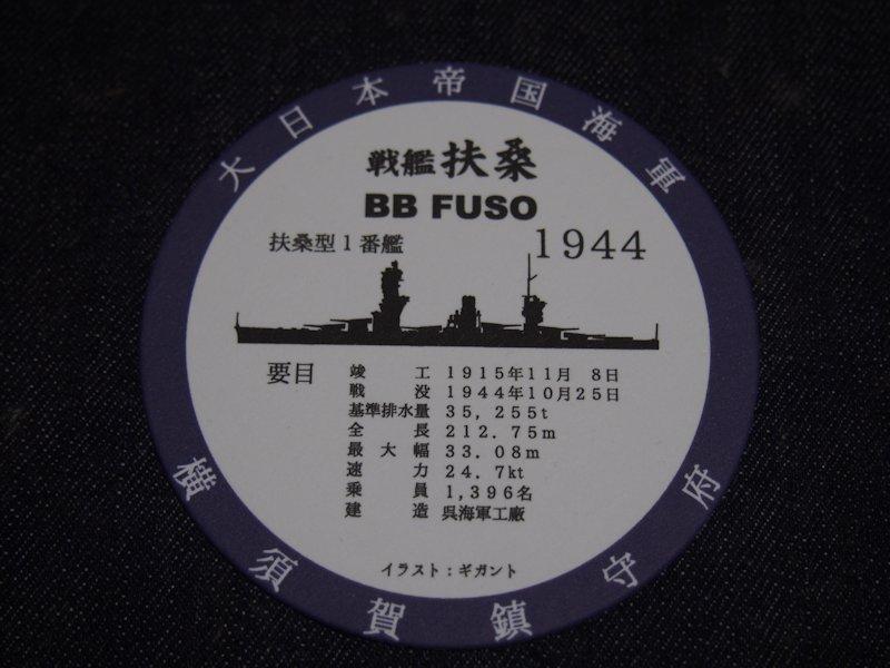P7030658